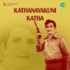 Kathanayakuni Katha Original Motion Picture Soundtrack Single