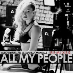 All My People - EP