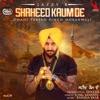 Shaheed Kaum De feat Dhadi Tarsem Singh Moranwali Ranjha Yaar Single