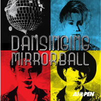 DANSINGING MIRROR BALL - EP