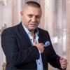 Bine, Bine - Single, Nicolae Guta