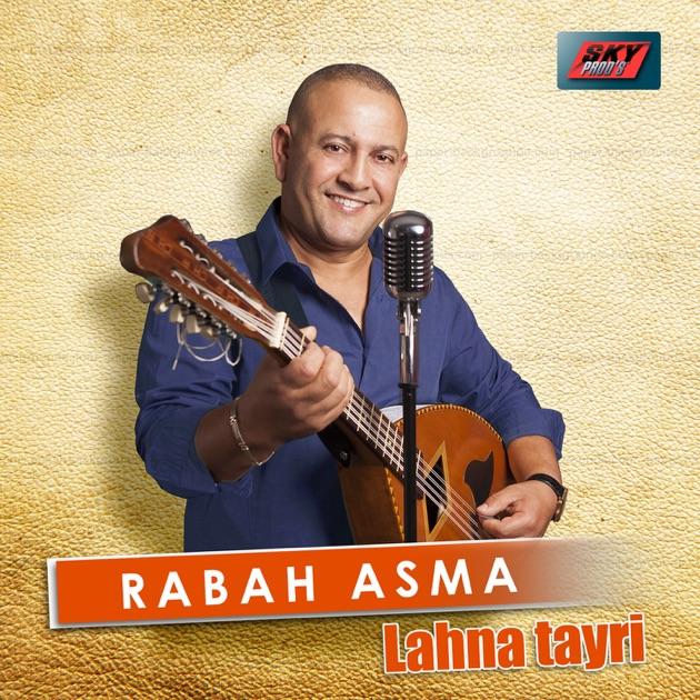 music rabah asma 2013