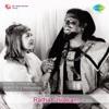 Raktha Thilakam Original Motion Picture Soundtrack
