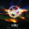 Nessyoku Starmine - EP - Roselia