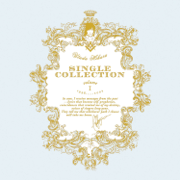 Utada Hikaru Single Collection, Vol. 1 (2014 Remastered) - Utada Hikaru - Utada Hikaru