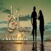Alvida From Alvida Single