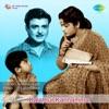 Kalathur Kannamma (Original Motion Picture Soundtrack) - EP