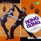 Hong Kong Original Motion Picture Soundtrack