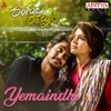Yemaindhi From Rangula Ratnam Single