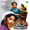 Marjinna Abdulla (Original Motion Picture Soundtrack) - EP