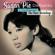Soulful Dress - Sugar Pie DeSanto