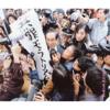 椎名林檎 - 丸ノ内サディスティック アートワーク