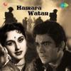 Hamara Watan Original Motion Picture Soundtrack EP