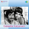Galaatta Kalyanam (Original Motion Picture Soundtrack) - EP