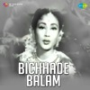 Bichhade Balam Original Motion Picture Soundtrack EP