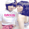 Davichi - 사랑과 전쟁 artwork