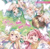 Yura・Yura Ring-Dong-Dance - EP