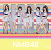 職務質問/Team BII - NMB48