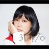 11. 30 y/o - 絢香