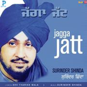 Jagga Jatt - Surinder Shinda - Surinder Shinda