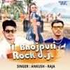 Bhojpuri Rock DJ Single
