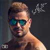 Yetalemo - Amr Diab mp3