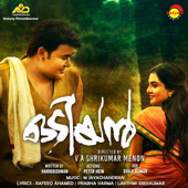Odiyan (Original Motion Picture Soundtrack) - EP