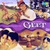 Geet Original Motion Picture Soundtrack