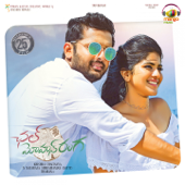 [Download] Ga Gha Megha MP3