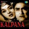 Kalpana Original Motion Picture Soundtrack