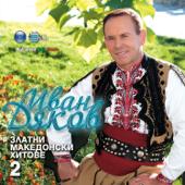 Златни македонски хитове 2