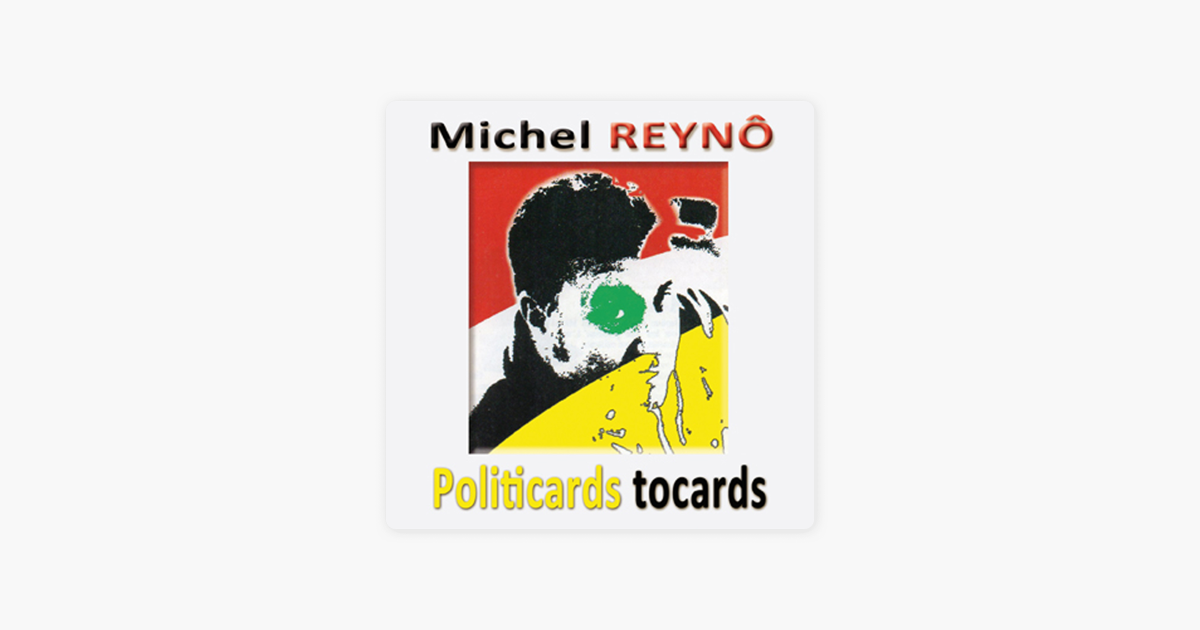 ‎Politicards tocards - EP by Michel Reynô