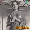 Gorintaaku Original Motion Picture Soundtrack EP