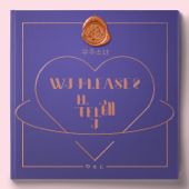 WJ Please?  EP-WJSN