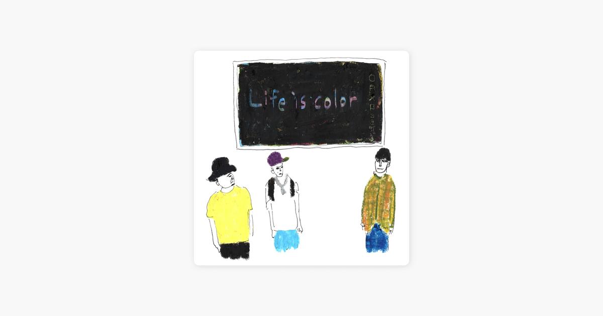 尻跳楽団の「Life is color」