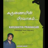 Karunaiyin Pravaagam, Vol. 1