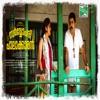 Sarvopari Palakkaran (Original Motion Picture Soundtrack) - EP