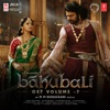 Baahubali Ost Vol 7 Original Motion Picture Soundtrack EP