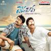 Devadas (Original Motion Picture Soundtrack) - EP - Manisharma