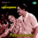 Puthiya Paravai (Original Motion Picture Soundtrack) - Viswanathan - Ramamoorthy