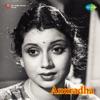 Anuradha (Original Motion Picture Soundtrack) - EP