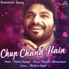 Chup Chand Hain - Single, Babul Supriyo