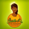 Kofi Kinaata - Sweetie Pie artwork