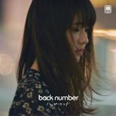 Happy End Back Number - Back Number