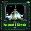 Karamat E Khwaja, Vol. 1