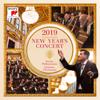 Christian Thielemann & Vienna Philharmonic - New Year's Concert 2019  artwork