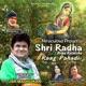 Shri Radha Kripa Kataksha Raag Pahadi Single