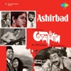 Ashirbad Original Motion Picture Soundtrack EP