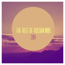 best new indie songs 2014