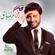 Ana Mushtag (Mawal Al Iraq) - Majid Almohandis
